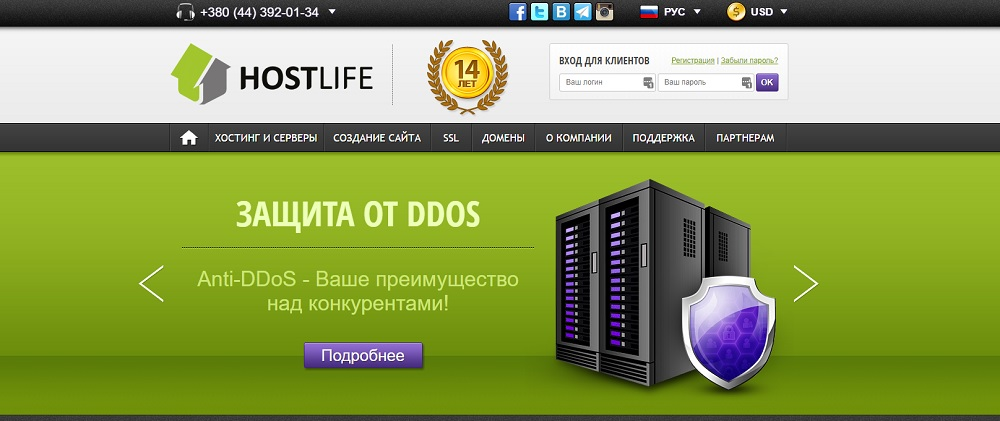 Скриншот Hostlife.net