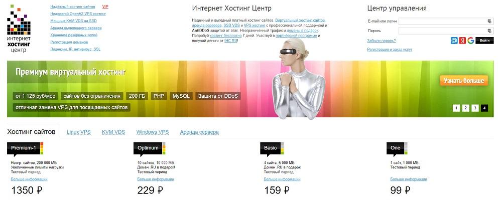 Скриншот IHC.Ru