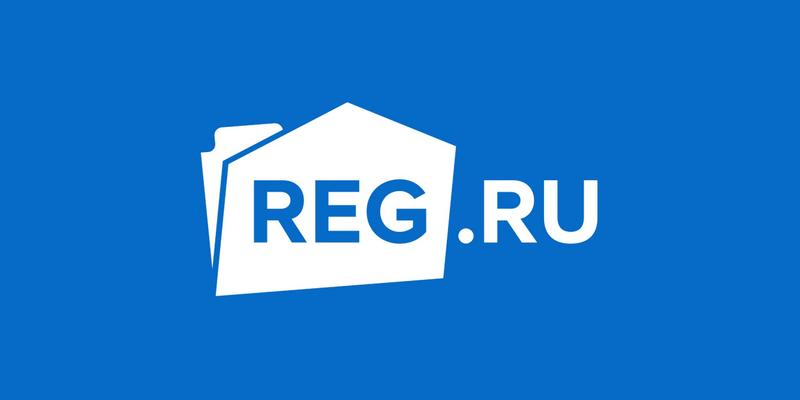 Reg.ru хостинг