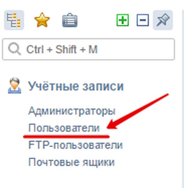 загрузка сайта на VPS через ISPmanager